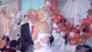 Семен и Ольга свадебный клип