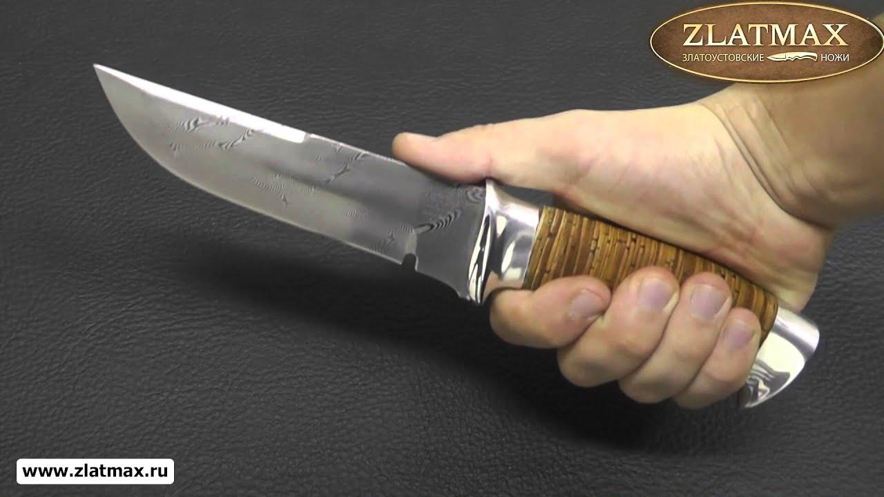 Видео Нож Н8 Спецназ (У10А-30Х13, Наборная береста, Алюминий)