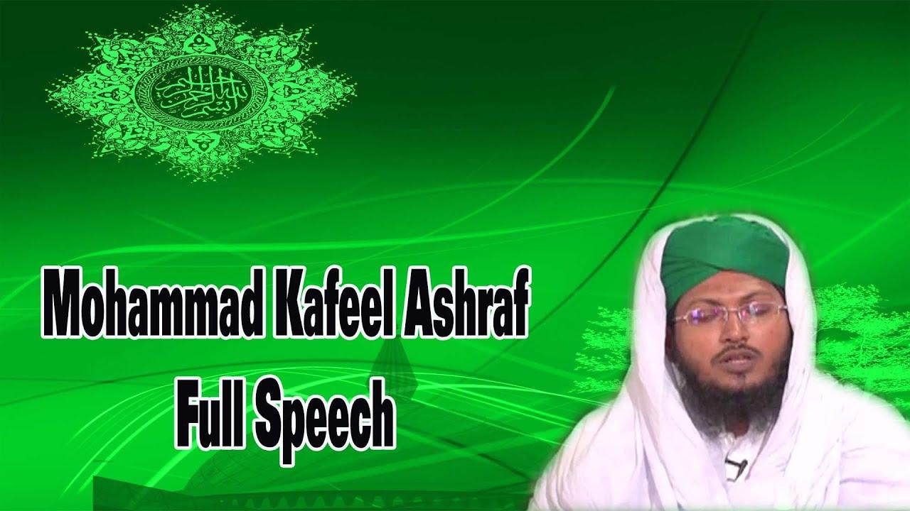 Mohammad Kafeel Ashraf Full Speech | Islamic Bayan | Speech In Urdu