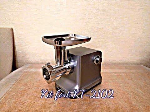 Лучшая мясорубка от Kitfort. Обзор и отзыв Kitfort KT-2102