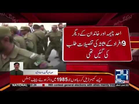 اسلام آباد انتظامیہ کا نیب حکام کو جواب دینے سے انکار