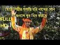 ছোট্ট শিল্পীর গলায় হরি নামের গান না শুনলে খুব মিস করবেন || ARNAB BENARJEE || RS MUSIC Whatsapp Status Video Download Free