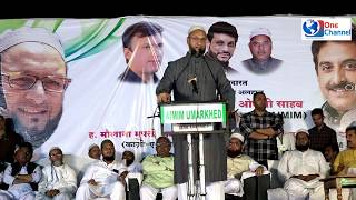 LATEST FULL SPEECH OF AIMIM LEADER ASADUDDIN OW...