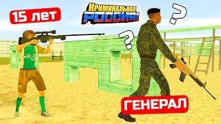 ШКОЛЬНИКИ В РОССИИ! ПРОТИВ РОТЫ СОЛДАТ, МЫ ПОПАЛИ, ЭТО ВОЙНА - GTA: КРИМИНАЛЬНАЯ РОССИЯ (CRMP)