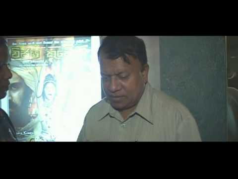 Wijaya Kuweni Bahrain Video