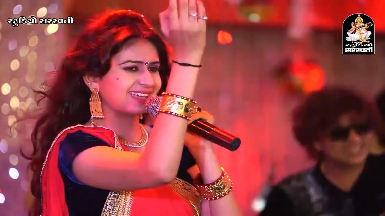 Gujarati DJ Music