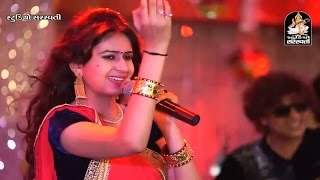 Kinjal Dave 2017 Garba | Noti Meldima Meli | Kinjal Dave No Rankar 2 | Gujarati Garba Song | 1080p