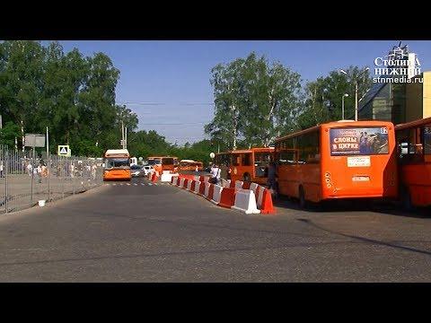 Совещание по поводу организации движения автобусов на автостанции «Щербинки»