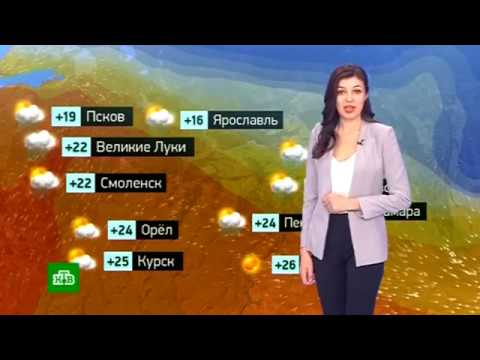 Погода сегодня, завтра, 3 дня, видео прогноз погоды на 1.5.2018