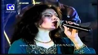 Nazia Iqbal Khudaya Da Sa Pa Zorawar Janan -