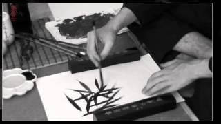 """Обучение китайской живописи бамбука.Часть 7 """"Листья бамбука Энергия Огонь"""""""