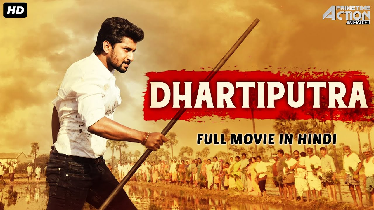 Download DHARTIPUTA - Superhit Full Action Movie Hindi Dubbed | Hindi Dubbed Full Action Romantic Movie
