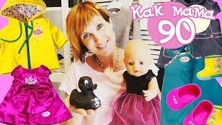 Детский шоппинг для Эмили! Серия 90. Как МАМА