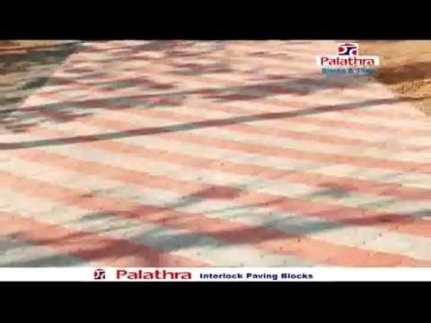 INTERLOCK PAVING BLOCKS AND TILES IN KOTTAYAM KERALA