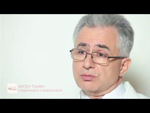 О варикоцеле и оварикоцеле | антителевидение | медицина | здоровье | проект | мысли | мыsli | myslitv | тв | ар | tv
