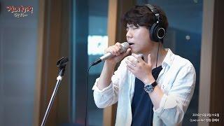 [Live on Air] Jung Seung Hwan - If It Is You, 정승환 - 너였다면 [정오의 희망곡 김신영입니다] 20160608