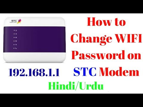 Download How To Change Stc Dsl Modem Password And Name In