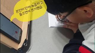 EBS 포켓중국어,중급…