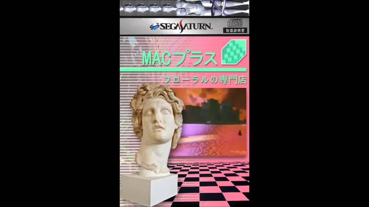 Macintosh Plus Floral Shoppe Full Cassette Rip Youtube