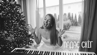 Смотреть клип Tarabarova - Падає Сніг