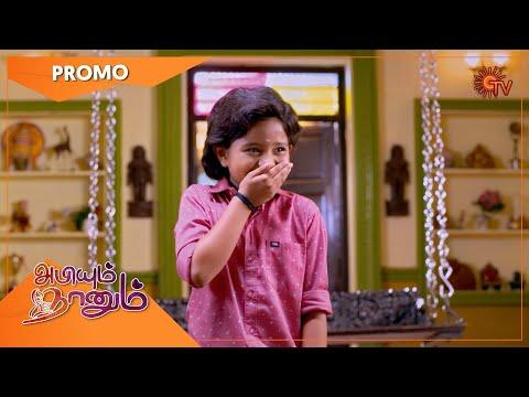Abiyum Naanum - Promo   16 Sep 2021   Sun TV Serial   Tamil Serial