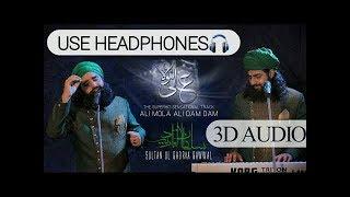 ali-mula-ali-mila-ali-dam-dam-sultan-ul-qadri-qawwal-remix-qawwali-mp3-song-download-2019