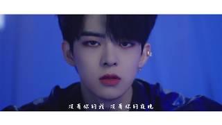【MV繁中字】 VICTON(빅톤)- nostalgic night(그리운 밤)