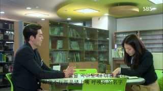 崔振赫(최진혁) - 不要回头(돌아보지 마)继承者们 (상속자들 OST Part 7)中韩字幕版 MP3