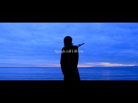Spangle call Lilli line 「tesla」(Official Music Video)