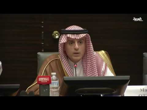 Saudi Arabian Foreign Minister Rips Apart The Raafidhi Majoosi Iranian Foreign Minister