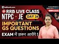 Important GS Questions for RRB NTPC 2019 | General Studies for Railway JE & Group D by Shefali Ma'am
