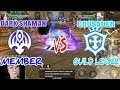 Fun Match sᴜᴘʀᴇᴍᴇ┨✣┠联盟 Guild M5 | Dark Shaman (Chaty) vs Crusader (•ৡᴋ͜͡ʀɪᴢᴢʏ•) - Dragon Nest M SEA
