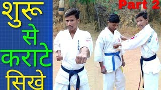 Middle punch||middle punch karate||middle punch Shahabuddin Karate||How to learn middle Punch||🔥🔥