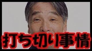 チャンネル登録はこちら↓ 堺正章・長寿番組「チューボーですよ!」深刻...