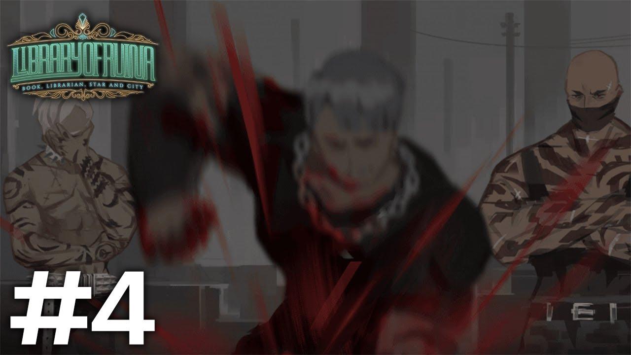 【왈도쿤】 라이브러리 오브 루이나 #4