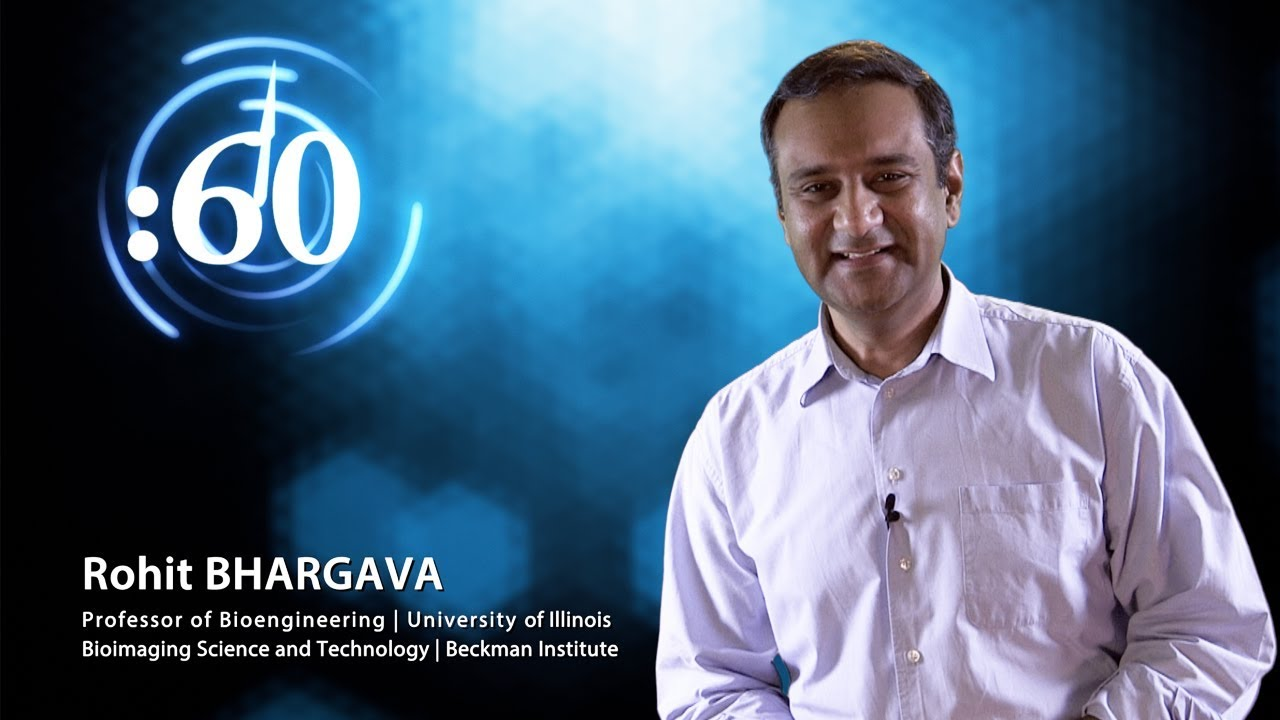 Watch 60 Second Science: Rohit Bhargava on Chemical Imaging