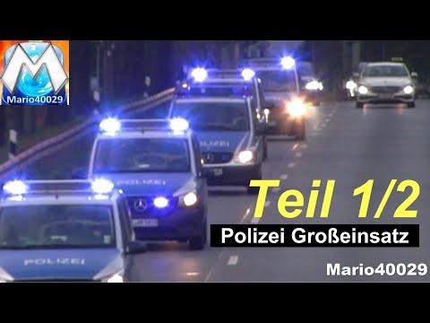 [SGE Vs. Standart Lüttich] Großaufgebot Polizei Teil 1/2