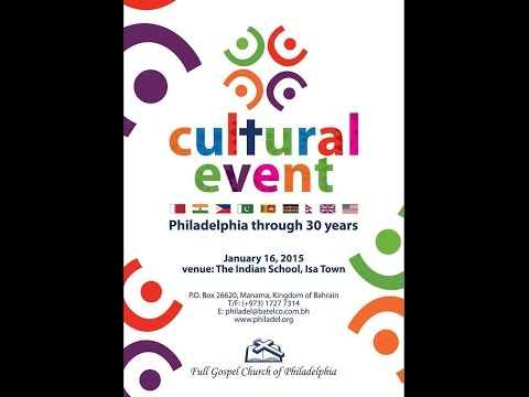 Watch Live - Cultural Event - Philadelphia Through 30 Years