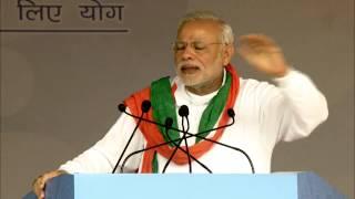 International Yoga Day: PM addresses people   PMO