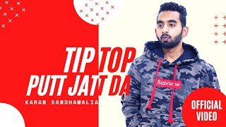 Putt Jatt Da (Full Video) Karan Sandhawalia | Bruit-C | Latest Punjabi Songs | New Punjabi Song
