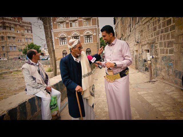 الجار للجار | حارة برّوم بصنعاء القديمة .. مشاكل الجيران تبدأ من الصغار | الحلقة 12 | قناة الهوية