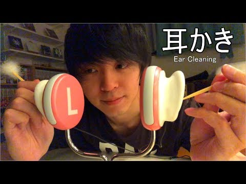 【ASMR】耳かきでカリカリする音 Ear Cleaning No Talking 【音フェチ】