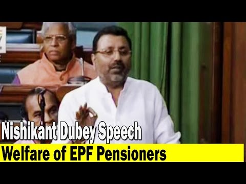 Discussion on Welfare of EPF Pensioners | Nishikant Dubey Speech