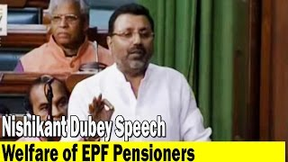 Discussion on Welfare of EPF Pensioners   Nishikant Dubey Speech