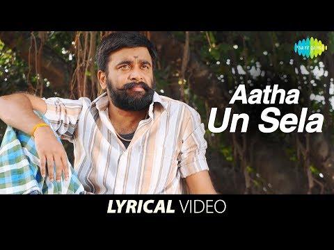 Kutti Puli | Aatha Un Sela lyrics video