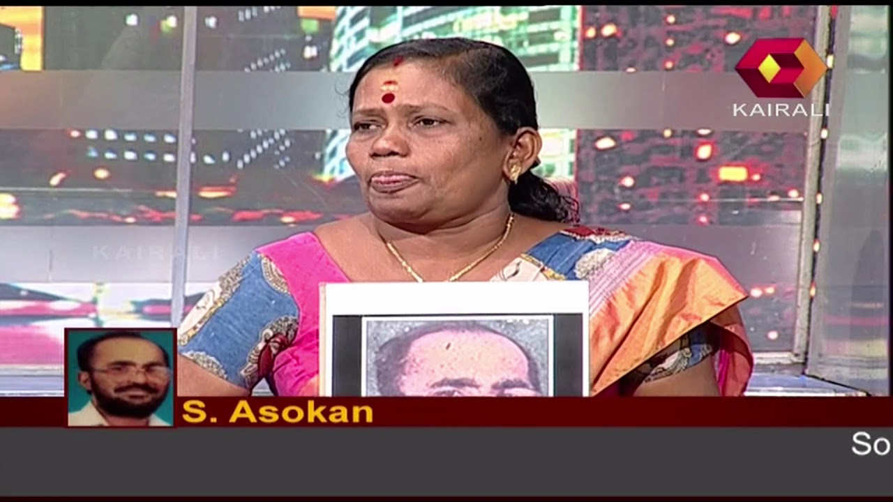 Pravasalokam   20th April 2018   Full Episode
