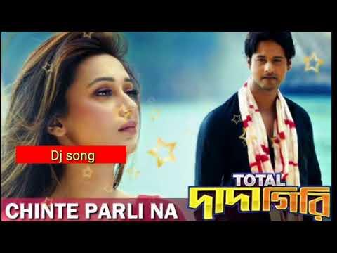 Ekdam Latest Bengali Movie's Dj Remix...