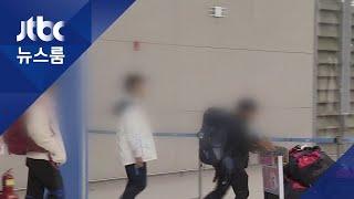 """참사 피한 교사 6명 귀국…""""6m 앞에서 일행 사라져"""" / JTBC 뉴스룸"""