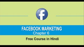 Facebook Marketing tutorial for Beginners in Hindi Chapter-6