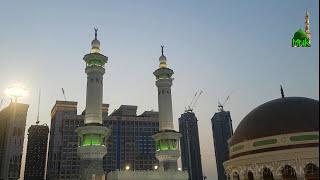 Makkah Azan | Live top view of kabbah